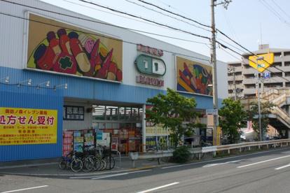 スーパードラッグイレブン 諏訪ノ森店の画像2