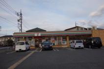 セブンイレブン 吉羽2丁目店