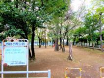 西鶴ケ岡公園