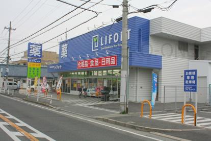 ドラッグストア ライフォート高石加茂店の画像1