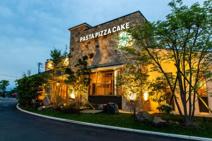 ロマンチック街道 加須店