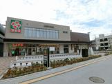ライフ鳴尾駅前店