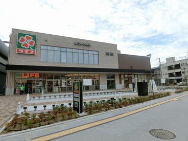 ライフ鳴尾駅前店の画像1