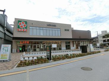 ライフ鳴尾駅前店の画像2