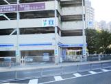ローソン 京都境谷大橋店
