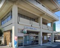 JAほくさい 加須中央支店