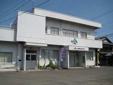 JA周桑 楠河支店の画像1