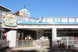 三星幼稚園の画像1