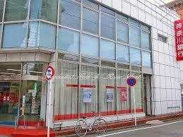 神奈川銀行蒔田支店の画像1