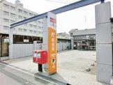 生野勝山郵便局