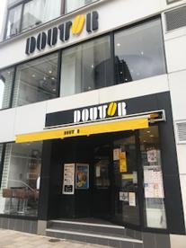 ドトールコーヒーショップ 外苑前店の画像1
