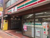 セブンイレブン 西新宿小滝橋通り店