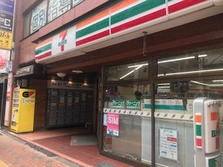 セブンイレブン 西新宿小滝橋通り店の画像1