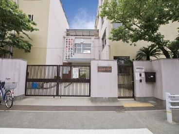大阪市立加美中学校の画像1