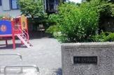 本牧元町南公園