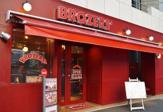 BROZER'S(ブラザーズ) 新富町店