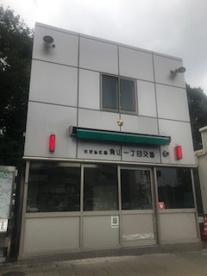 赤坂警察署 青山一丁目交番の画像1