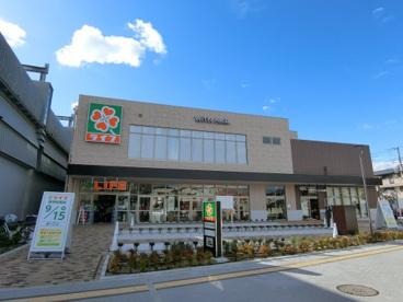 ライフ 阪神鳴尾店の画像1