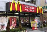 マクドナルド 平井店