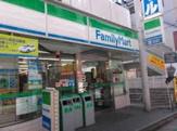 ファミリーマート 横浜富岡西七丁目店