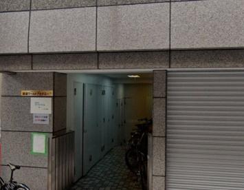 東京日本橋外語学院の画像1