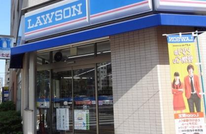 ローソン H入船一丁目店の画像1