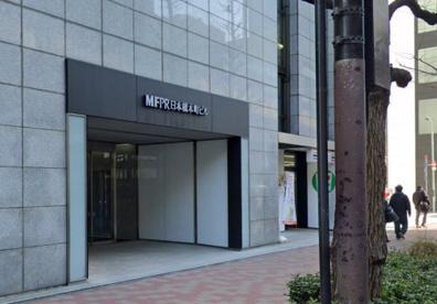 愛知銀行東京支店の画像1