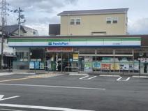 ファミリーマート JR立花駅南店