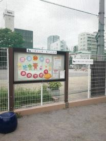 江東区立第一亀戸幼稚園の画像1