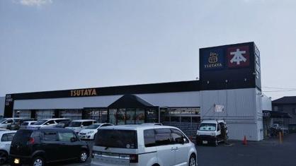 TSUTAYA中庄店の画像1