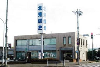 北見信用金庫 三輪支店の画像1