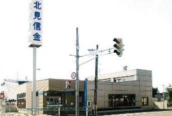 北見信用金庫 北光支店の画像1