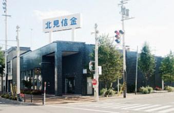 北見信用金庫 津別支店の画像1