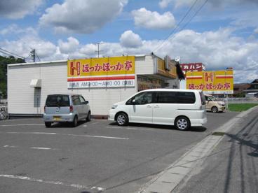 ほっかほっか亭羽島店の画像1