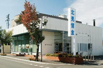 北見信用金庫 美幌支店の画像1