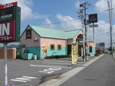 モスバーガー平田店の画像1