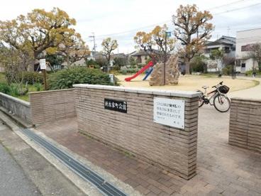 新在家公園の画像4