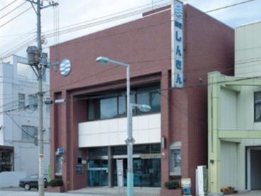 網走信用金庫 駅前支店の画像1