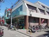 万代 田島店