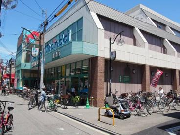 万代 田島店の画像1