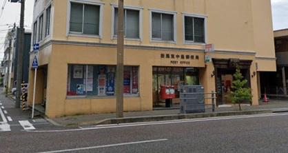新潟東中通郵便局の画像1