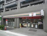 セブンイレブン荒川三ノ輪駅西店