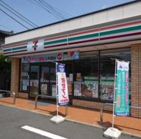 セブンイレブン 練馬富士見台2丁目店の画像1