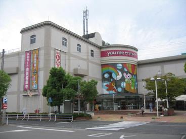 ゆめタウン倉敷店の画像1