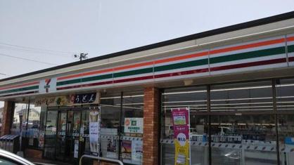 セブンイレブン新田店の画像1