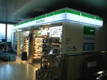 ファミリーマート 八広駅店