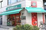 まいばすけっと 錦糸町駅前店
