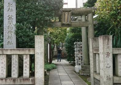 笠間稲荷神社東京別社の画像1