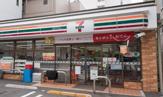セブンイレブン 墨田緑3丁目店
