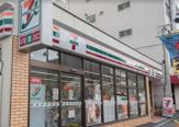 セブンイレブン 江東扇橋2丁目店